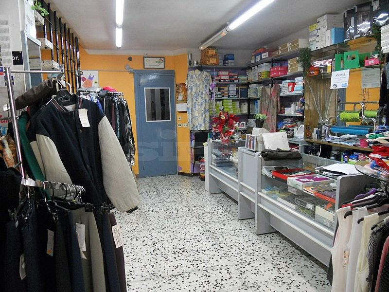 DSCN9921.JPG - Local comercial en alquiler en calle Avinguda Catalunya, Santa Margarida i els Monjos - 258514452