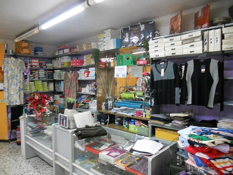 DSCN9926.JPG - Local comercial en alquiler en calle Avinguda Catalunya, Santa Margarida i els Monjos - 258514458