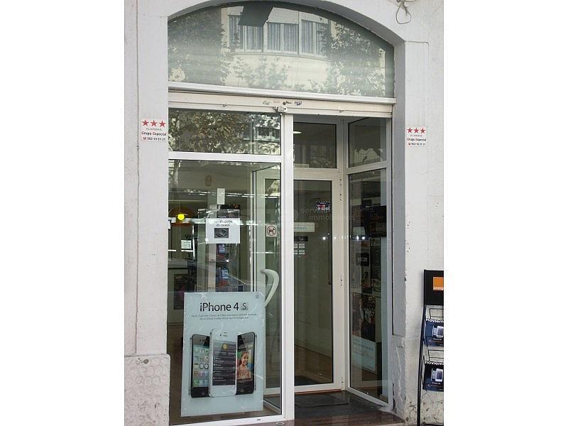 DSCF8963.JPG - Local comercial en alquiler en calle Av Tarragona, Poble nou en Vilafranca del Penedès - 320962956