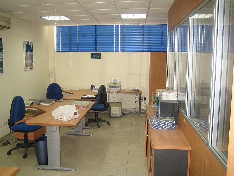 IMG_4670.JPG - Nave industrial en alquiler opción compra en calle Olerdola Poligono Industrial Sant Pere Molanta, Olèrdola - 214949487