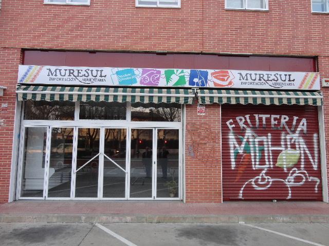 Fachada - Local comercial en alquiler en calle Paseo Pastrana, Alcalá de Henares - 64488952