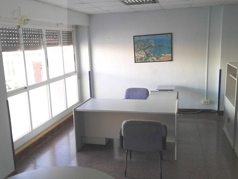 Detalles - Oficina en alquiler en calle Purisima, Torrellano - 320280906