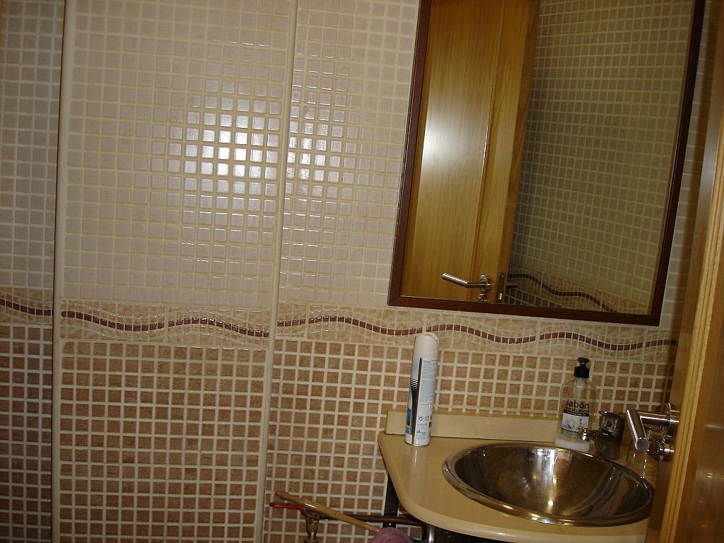 Baño - Local comercial en alquiler en calle Calera, Talavera de la Reina - 198237580