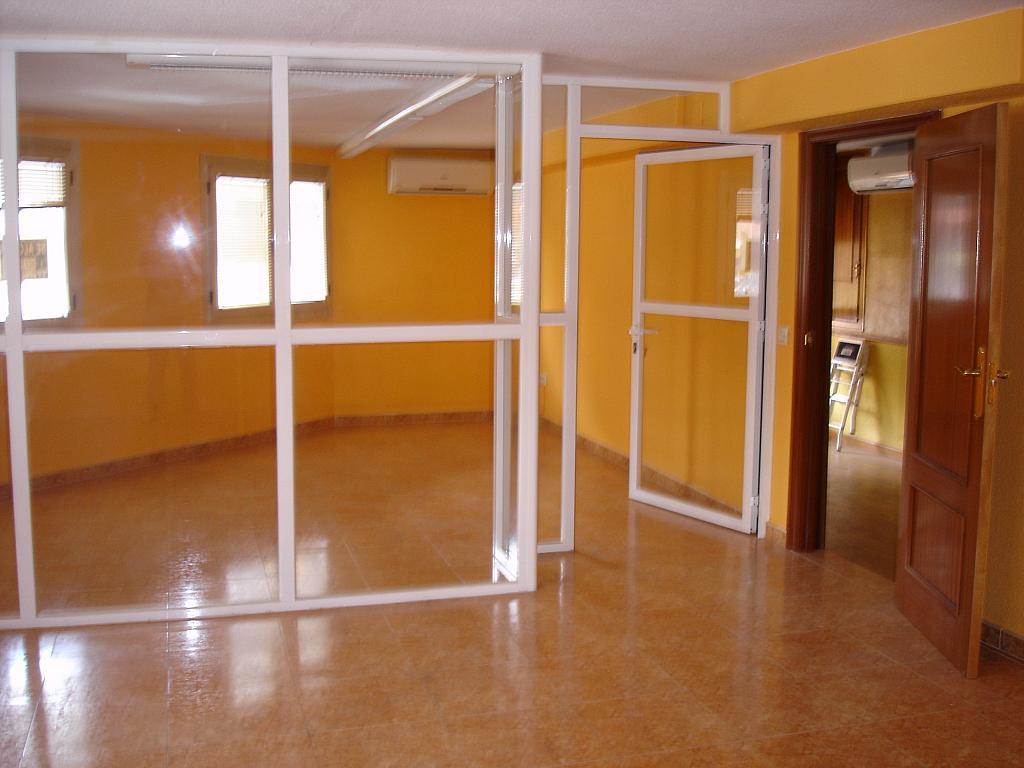 Despacho - Despacho en alquiler en calle Fidel Martín Ines, Talavera de la Reina - 208291134