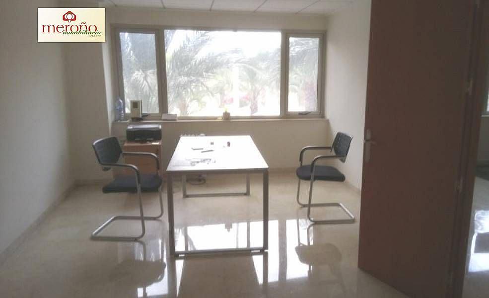 Foto - Oficina en alquiler en calle Universidad Ciudad Deportiva, Altabix en Elche/Elx - 325978569