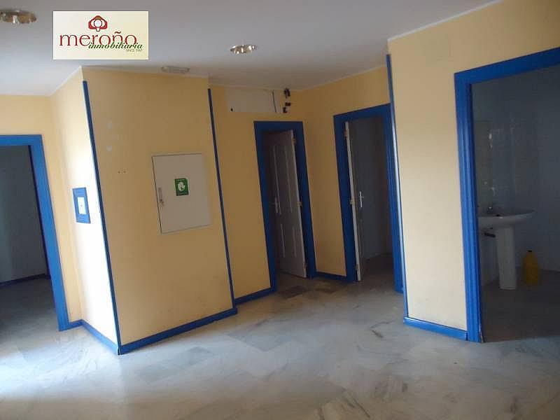 Foto - Oficina en alquiler en calle Mercalicante, Alicante/Alacant - 330599294