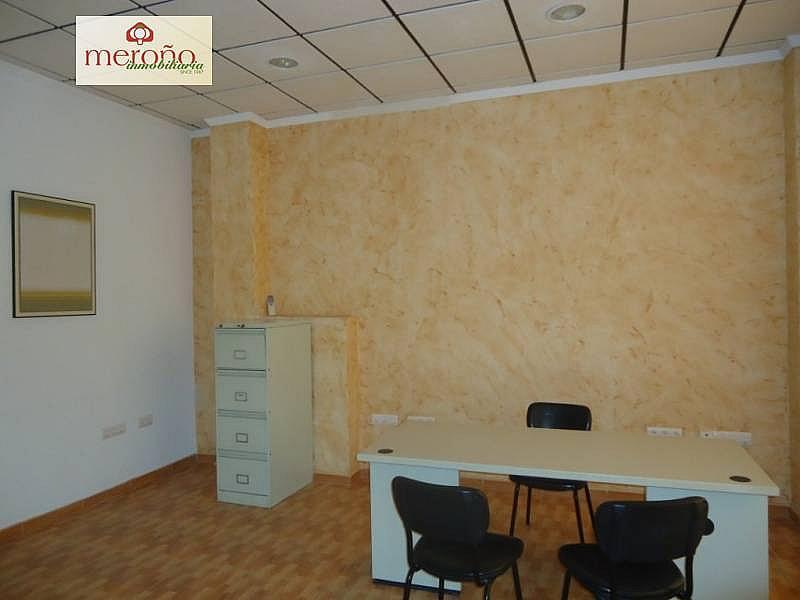 Foto - Nave industrial en alquiler en calle Guardamar, Guardamar del Segura - 331428385