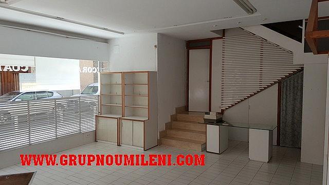 Local comercial en alquiler en calle Ocho de Marzo, Barrio de las Barrancas en Catarroja - 285258447