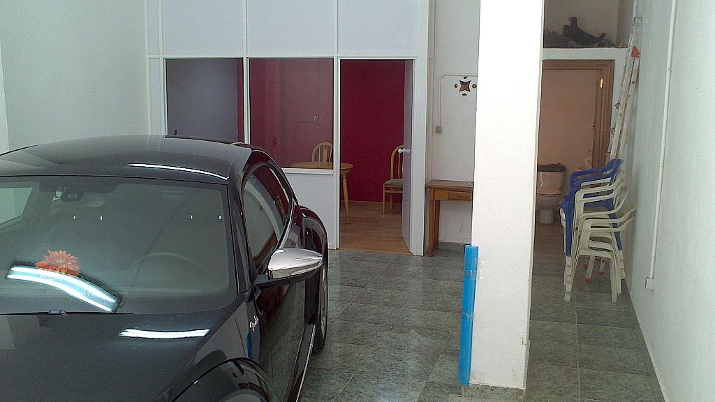 Oficina - Local comercial en alquiler en calle Catarroja, Catarroja - 141540202