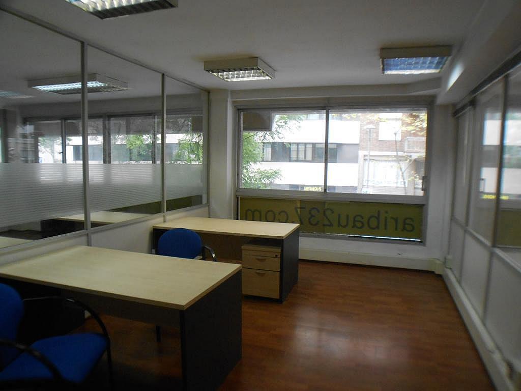 Imagen del inmueble - Oficina en alquiler en calle Daribau, Sant Gervasi – Galvany en Barcelona - 331432446