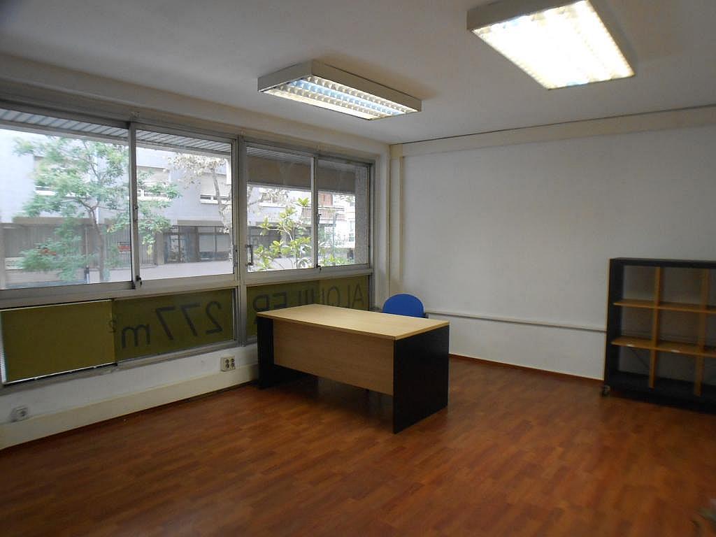 Imagen del inmueble - Oficina en alquiler en calle Daribau, Sant Gervasi – Galvany en Barcelona - 331432452