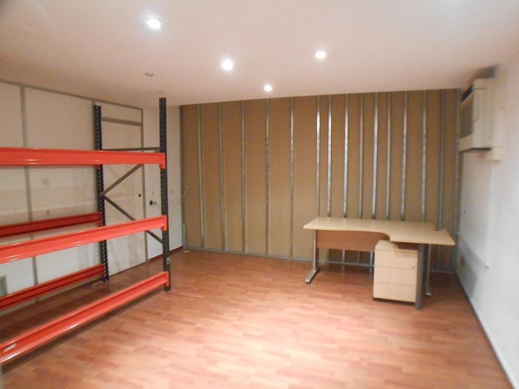Imagen del inmueble - Oficina en alquiler en calle Daribau, Sant Gervasi – Galvany en Barcelona - 331432458