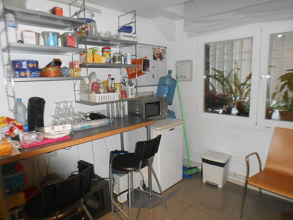 Imagen del inmueble - Local comercial en alquiler en calle De Raset, Sant Gervasi – Galvany en Barcelona - 229861616