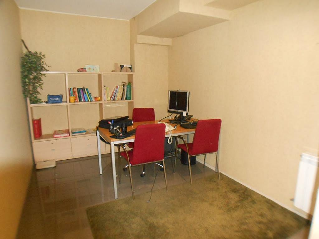 Imagen del inmueble - Oficina en alquiler en calle De Raset, Sant Gervasi – Galvany en Barcelona - 233508232