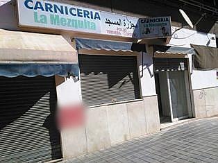 Local en alquiler en calle Fray Luis Colomer, Ciudad Universitària en Valencia - 255025249