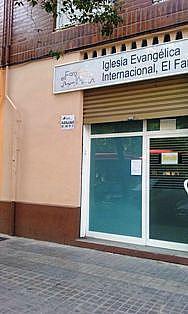 Local comercial en alquiler en calle Marques de San Juan, Campanar en Valencia - 316039292