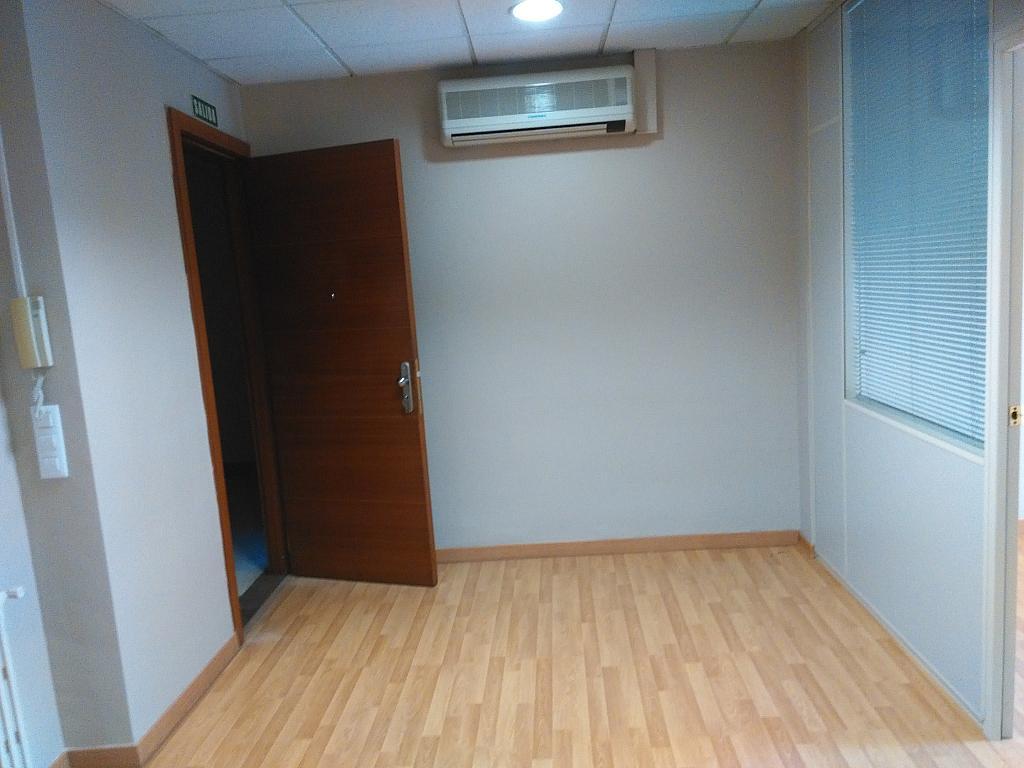 Despacho en alquiler en calle Barón de Carcer, El Mercat en Valencia - 227461211