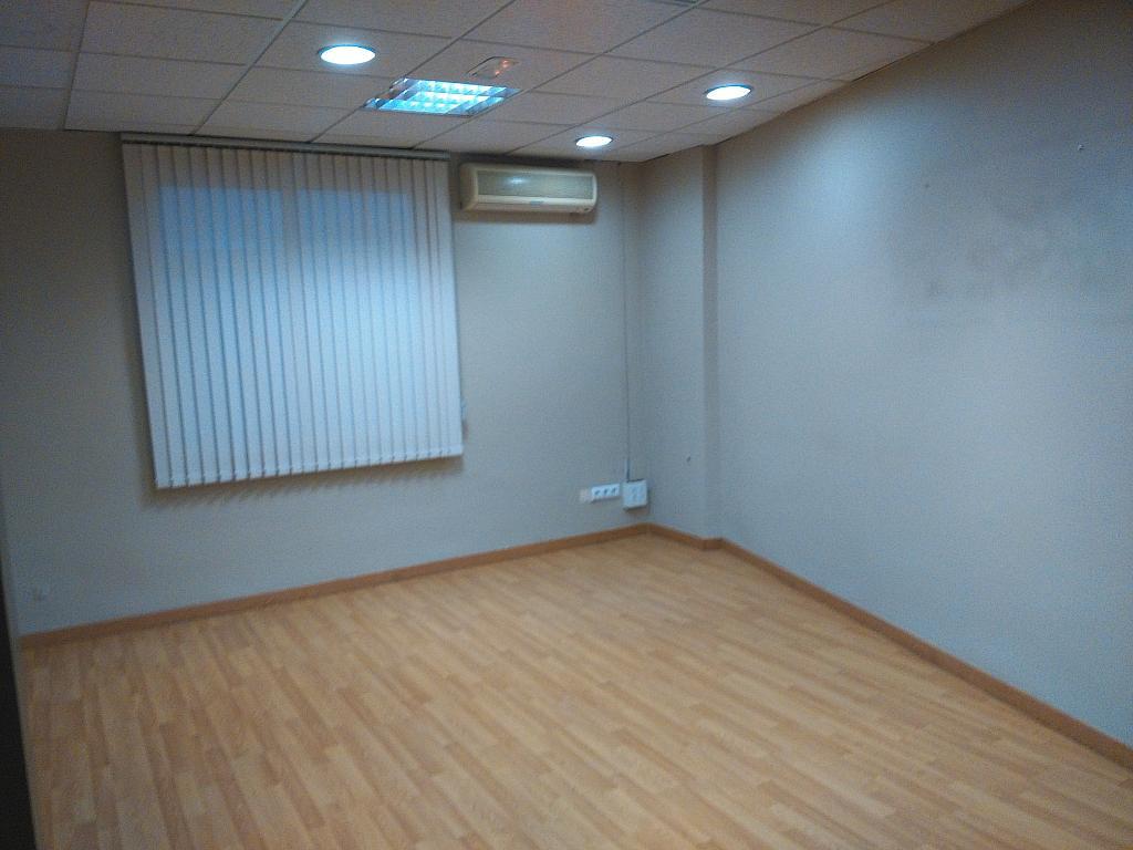 Despacho en alquiler en calle Barón de Carcer, El Mercat en Valencia - 227461238