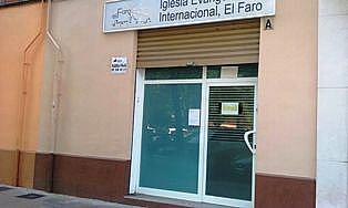 Local en alquiler en calle Marqués de San Juan, Campanar en Valencia - 316043648