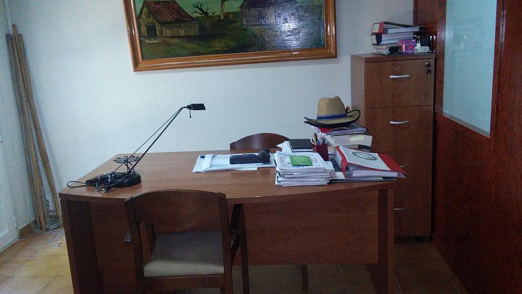 Oficina en alquiler en Mejorada del Campo - 214653607