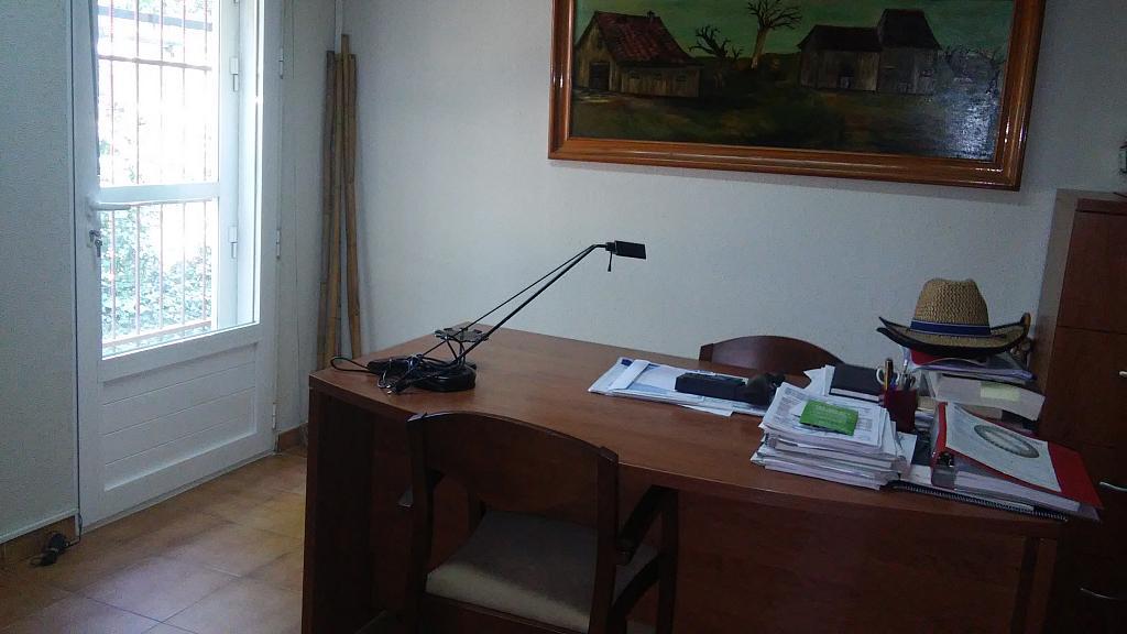 Oficina en alquiler en Mejorada del Campo - 214653608