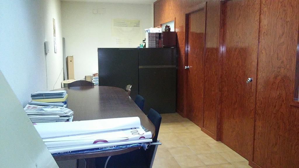 Oficina en alquiler en Mejorada del Campo - 214653617