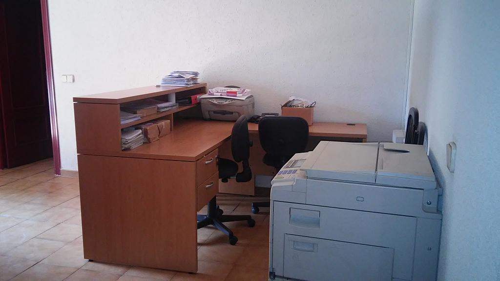 Oficina en alquiler en Mejorada del Campo - 214653622