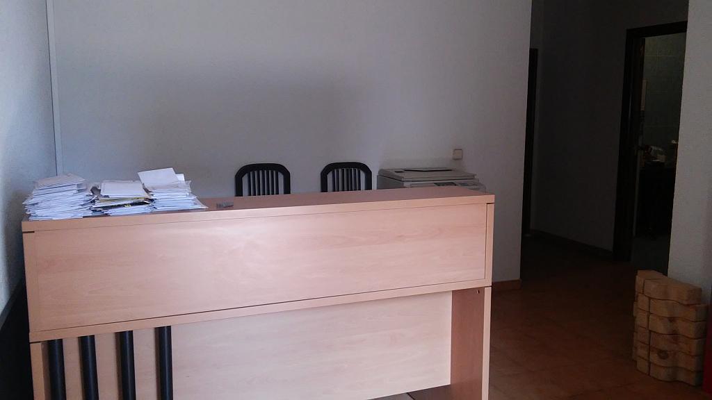 Oficina en alquiler en Mejorada del Campo - 214653625
