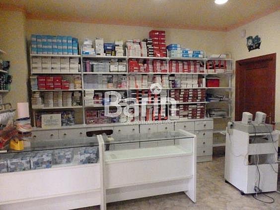 Local en alquiler en Poniente Sur en Córdoba - 316249989