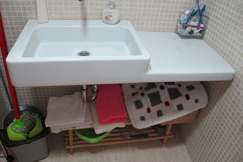 Baño - Apartamento en venta en calle Felip Pedrell, Vilafortuny en Cambrils - 204390795