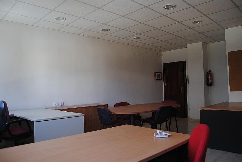 Despacho - Despacho en alquiler en calle Canigo, Mas Borrell en Blanes - 227461122