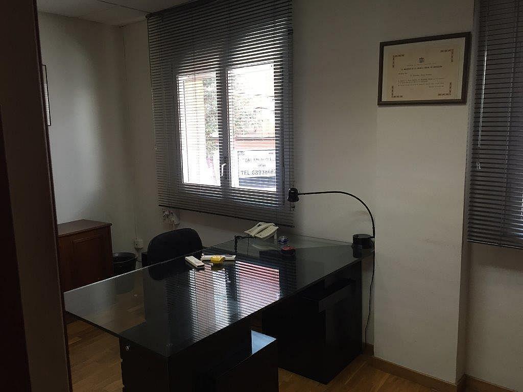 Imagen del inmueble - Oficina en alquiler en calle Sant Brú, Badalona - 226017252