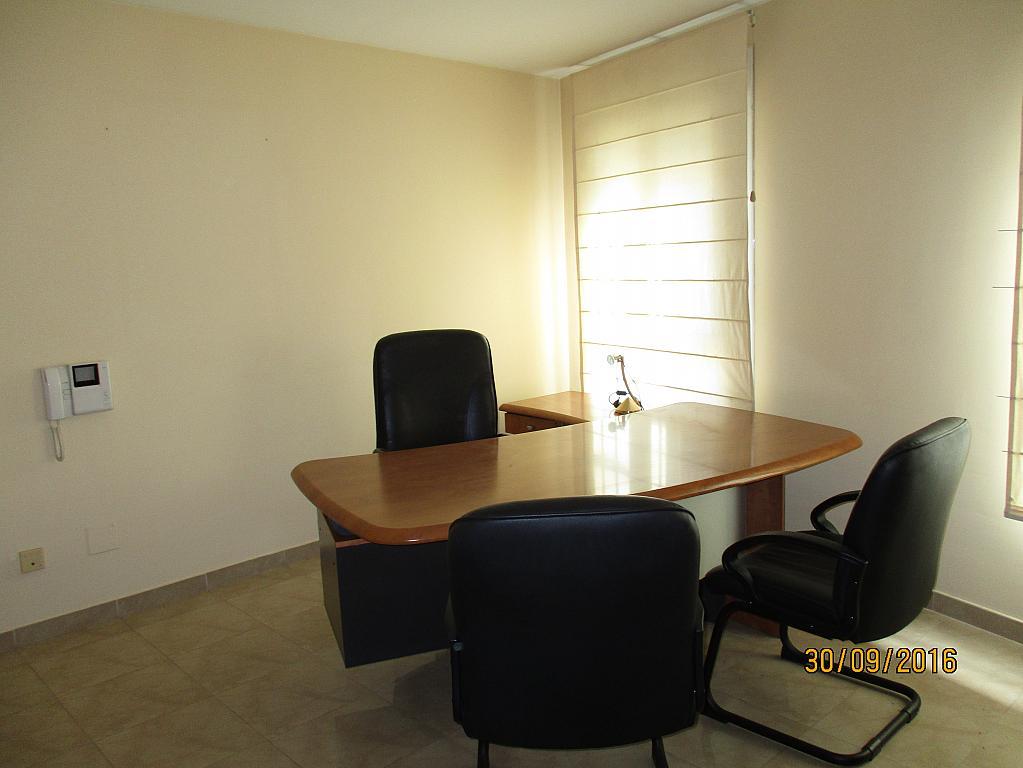 Oficina en alquiler en plaza Vaquerizo, Pinto - 328545365