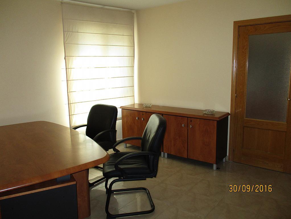 Oficina en alquiler en plaza Vaquerizo, Pinto - 328545382