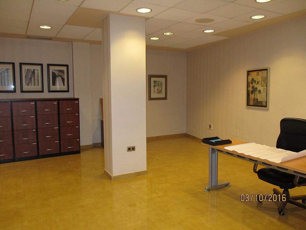 Oficina en alquiler en calle Amadeo I, Pinto - 331323180