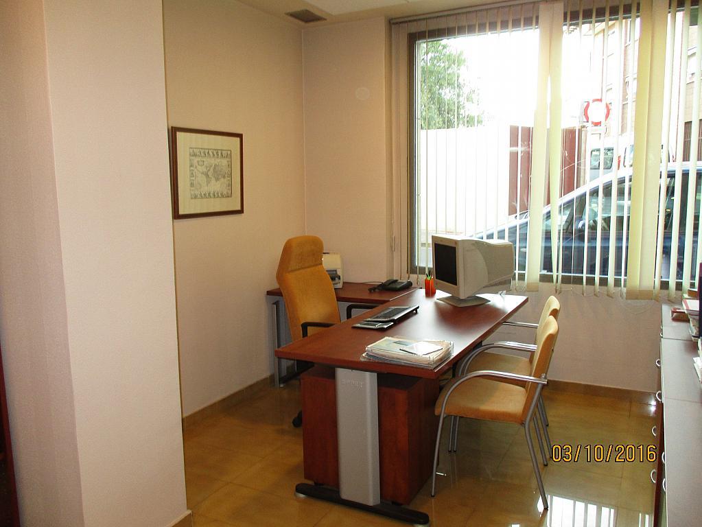 Oficina en alquiler en calle Amadeo I, Pinto - 331323291