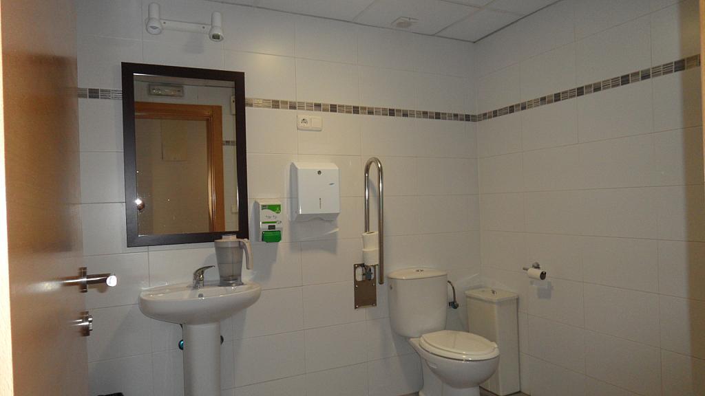 Oficina en alquiler en calle Monasterio de la Oliva, San Juan en Pamplona/Iruña - 317576765