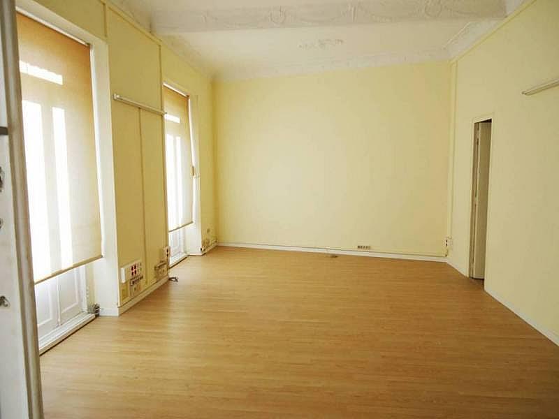 Foto - Oficina en alquiler en calle El Pla del Remei, El Pla del Remei en Valencia - 232120221