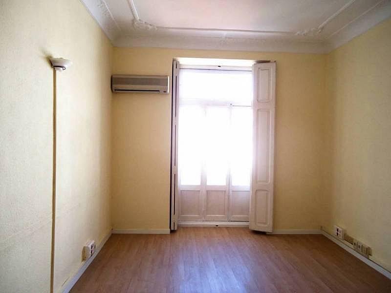 Foto - Oficina en alquiler en calle El Pla del Remei, El Pla del Remei en Valencia - 232120254