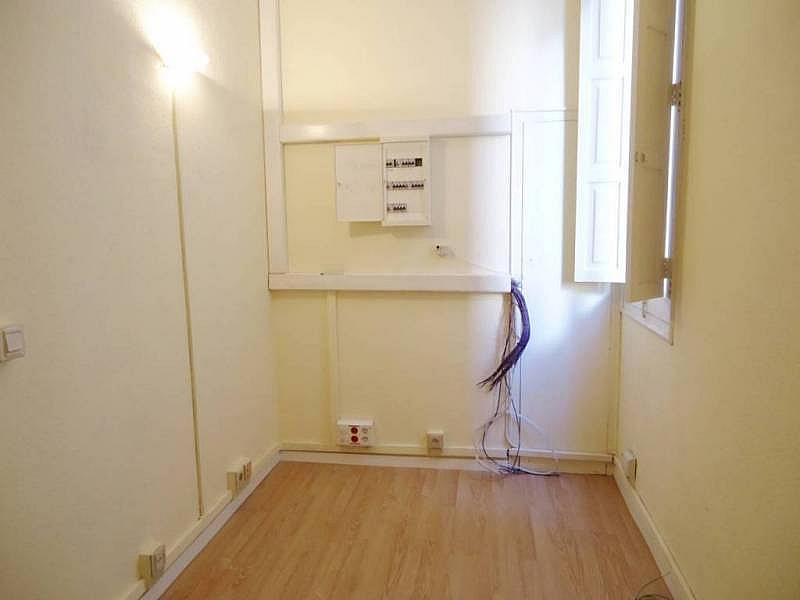 Foto - Oficina en alquiler en calle El Pla del Remei, El Pla del Remei en Valencia - 232120290
