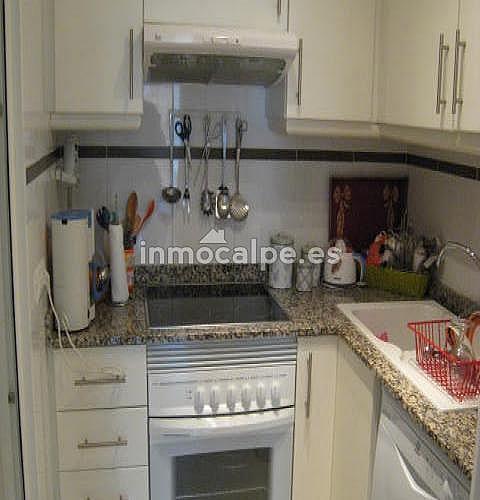 Apartamento en venta en calle Alfas del Pi, Calpe/Calp - 146602753