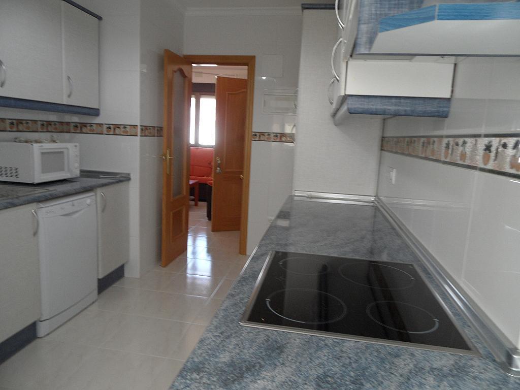 Apartamento en venta en calle Ermita, Calpe/Calp - 211202706