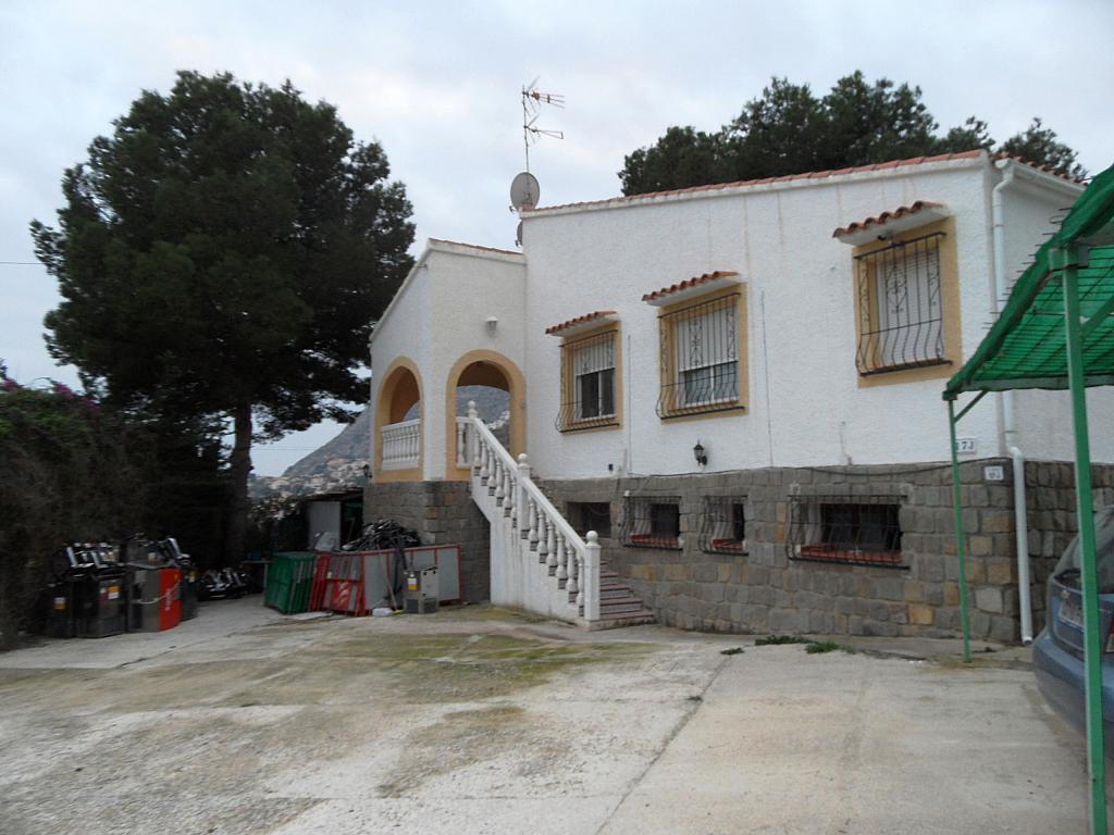 Apartamento en venta en urbanización Canuta de Ifach, Calpe/Calp - 224855927