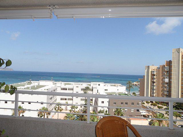 Apartamento en venta en calle Apolo XVI, Calpe/Calp - 225682704