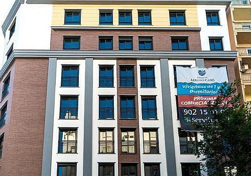 - Local en alquiler en calle Casajara, El Cónsul-Ciudad Universitaria en Málaga - 246782718