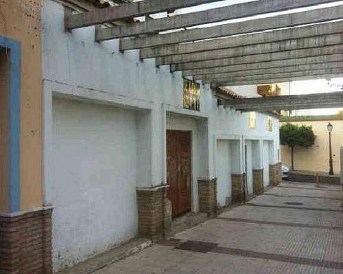 - Local en alquiler en calle España, Castilleja de Guzmán - 258694520