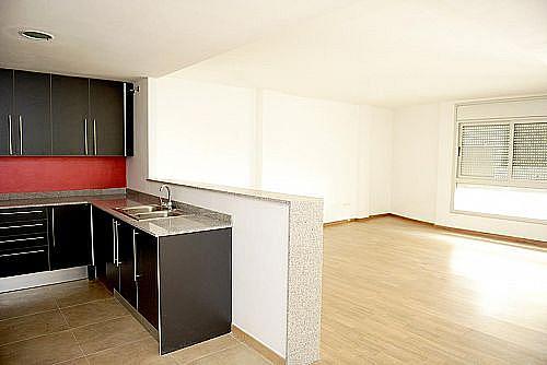 - Piso en alquiler en calle President Josep Irla, Salt - 268212127