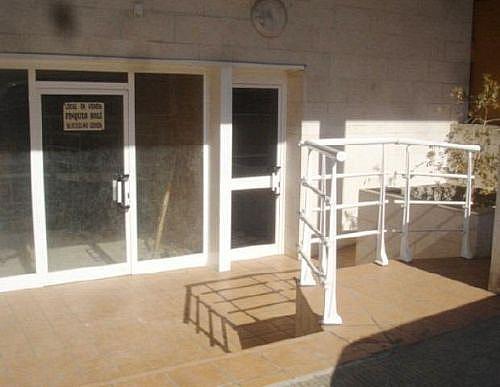 - Local en alquiler en calle Vidal de Montpalau, Cervera - 284332677