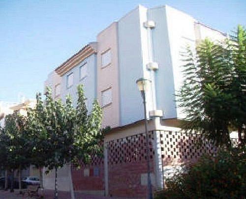 - Local en alquiler en calle Menorca, Totana - 284332695