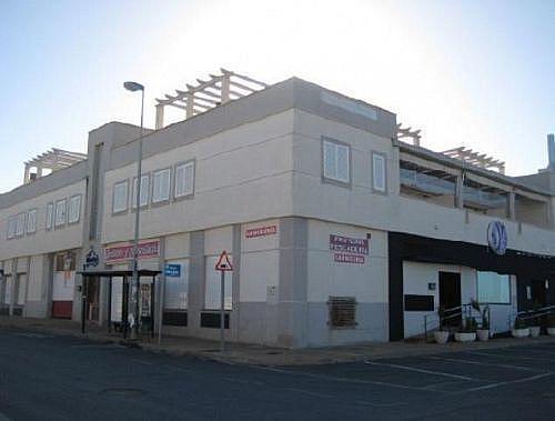 - Local en alquiler en urbanización Ballena Urbasur, Isla Cristina - 284332725